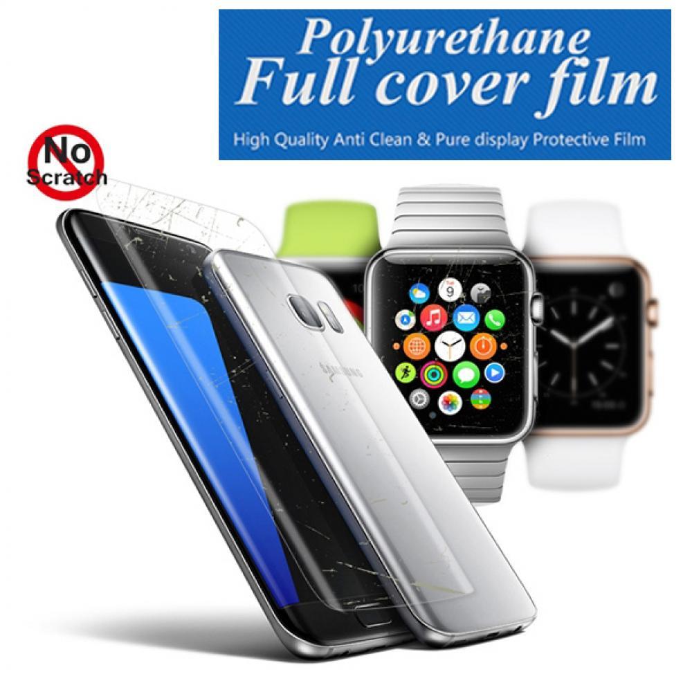 LG G5 케이스 F700 우레탄 풀 커버 액정 필름