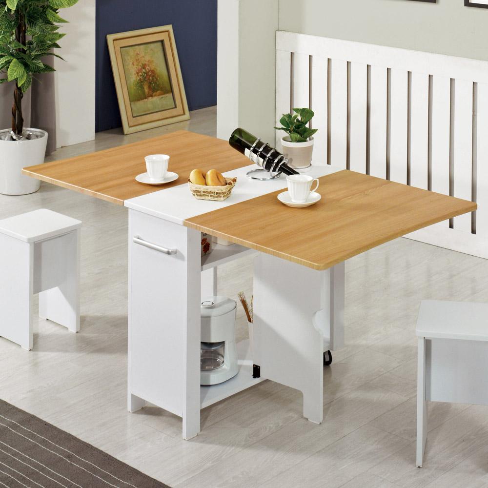 윙 멤브레인 접이식 테이블