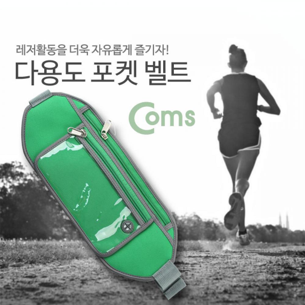 Coms 레저용 포켓 크립 고정 Green 허리벨트 지갑형