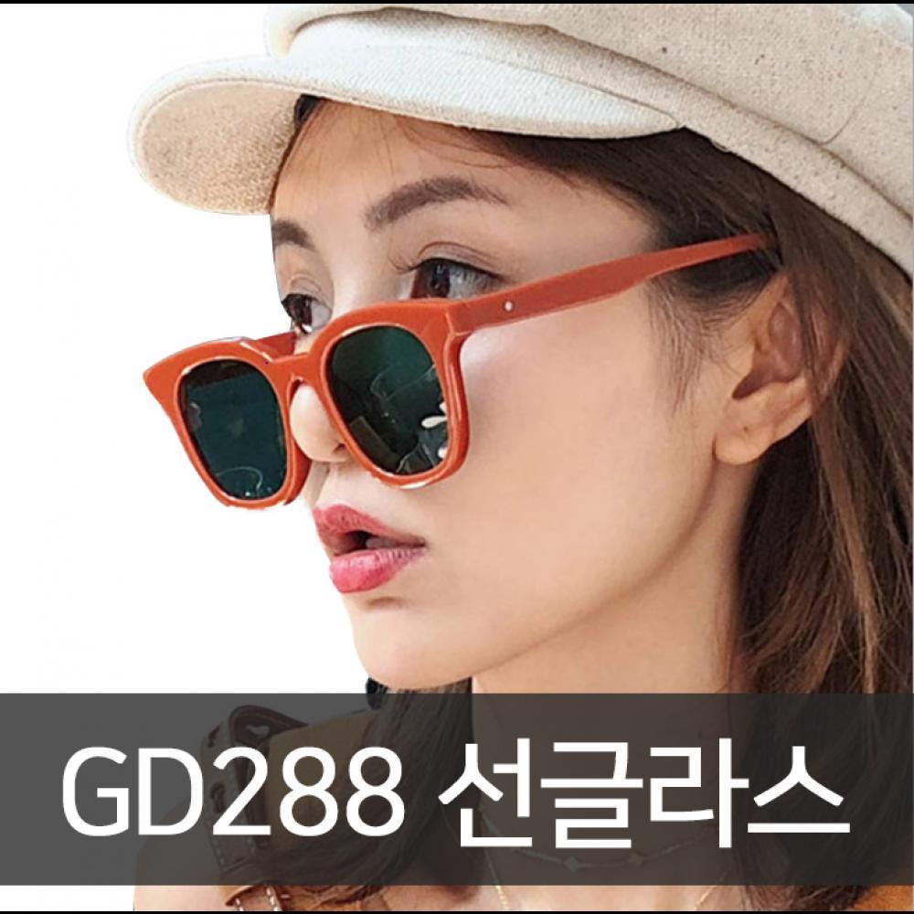 GD228선글라스 선글라스 안경 선글 미러선글 철테선글