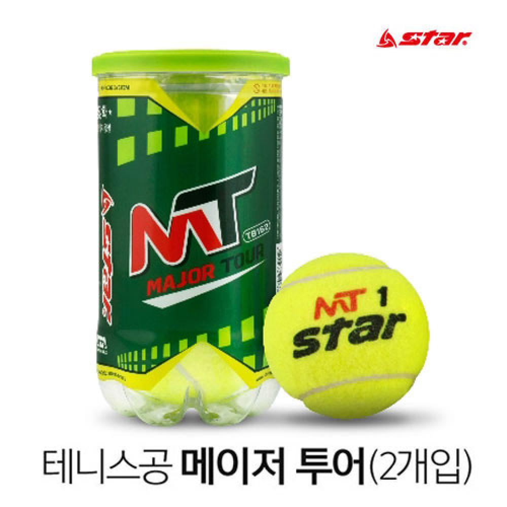 스타 테니스공 메이저 투어 2개입