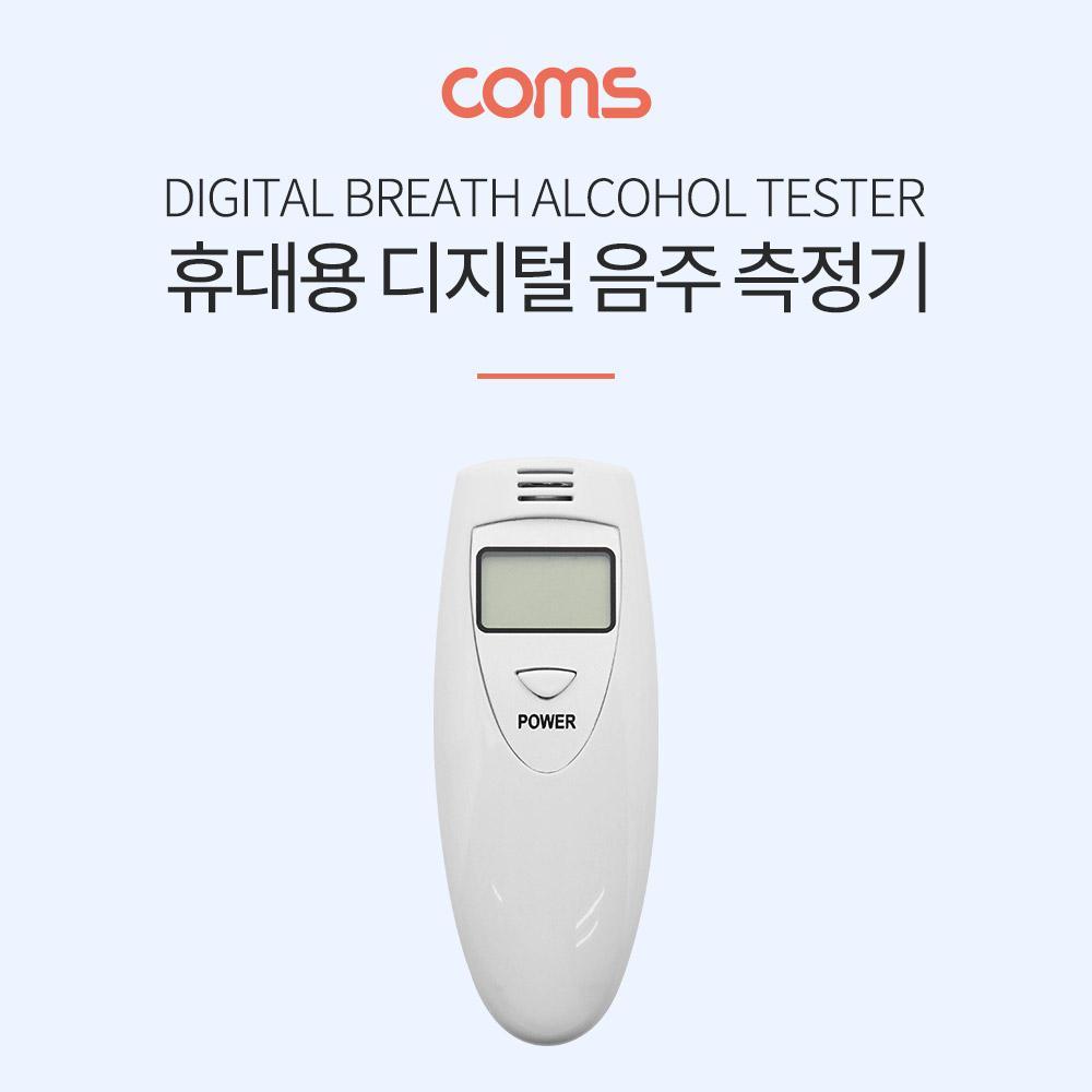 Coms 음주 측정기 AAA x2  알코올 측정기