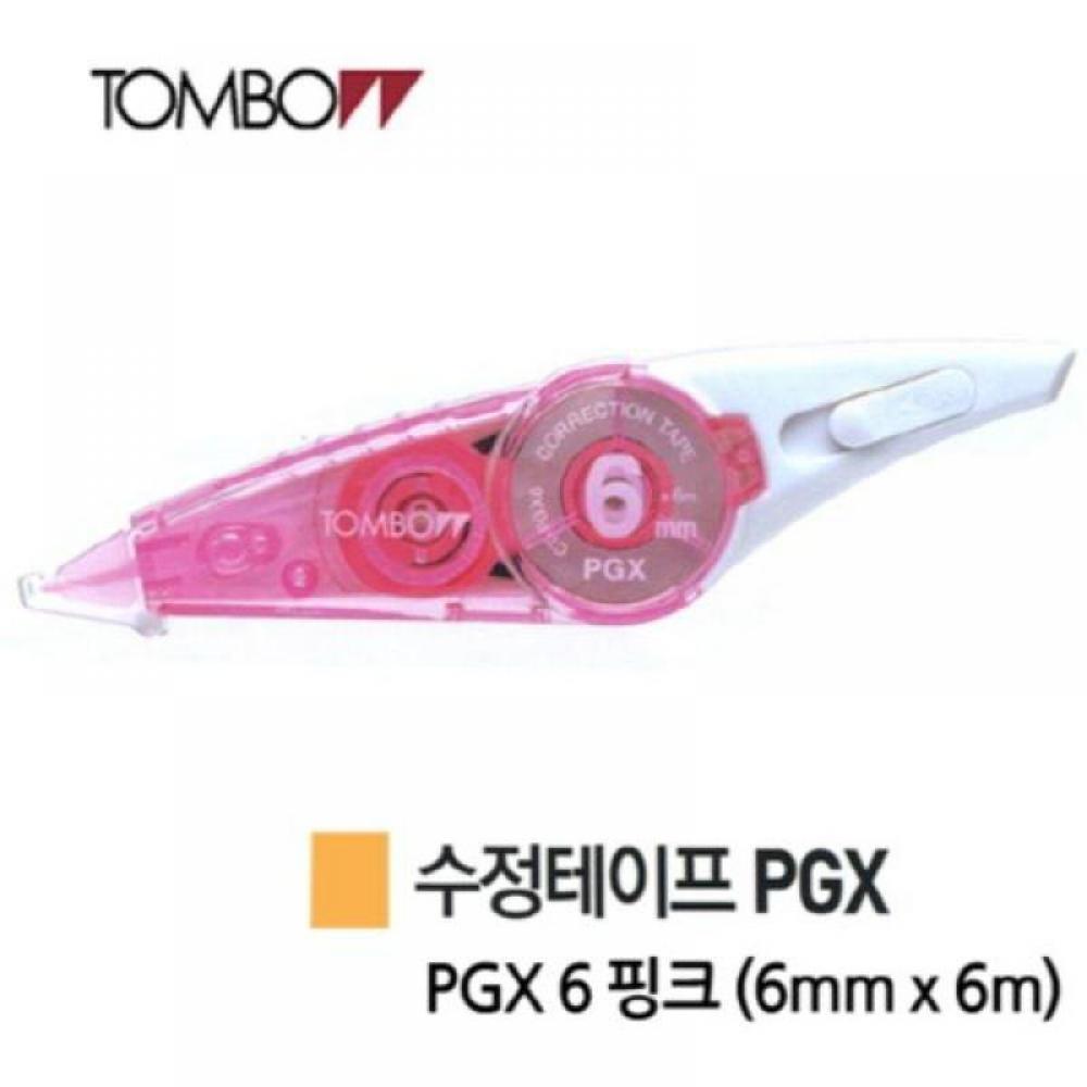 톰보우 수정테이프 PGX 6 핑크 (6mm x 6m) (1T8455721) 10개