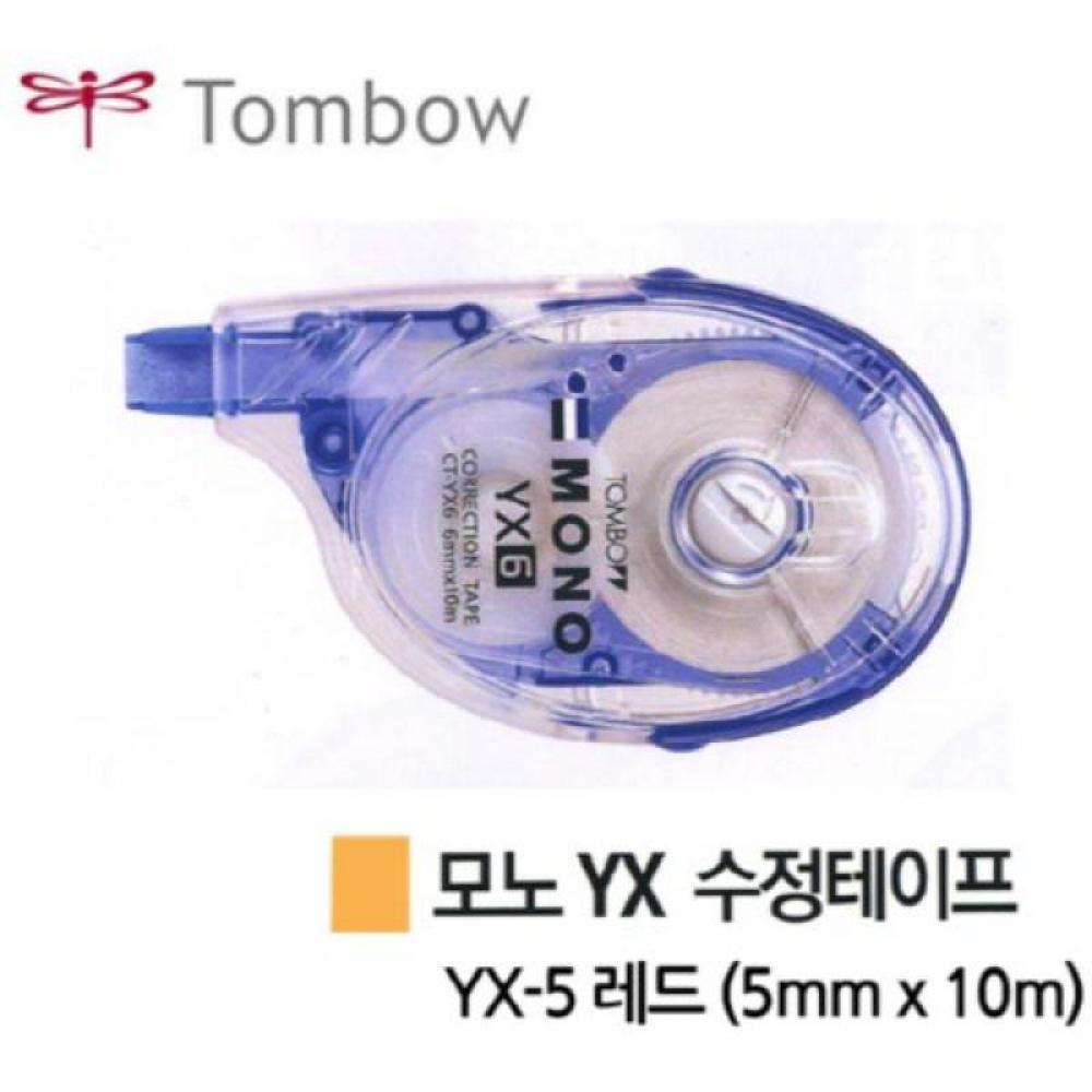 톰보우 모노 YX-6 수정테이프 블루 (6mm x 10m) (1T8545570) 10개