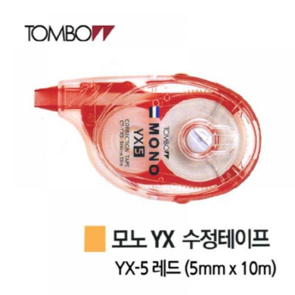 톰보우 모노 YX-5 수정테이프 레드 (5mm x 10m) (1T8545560) 10개