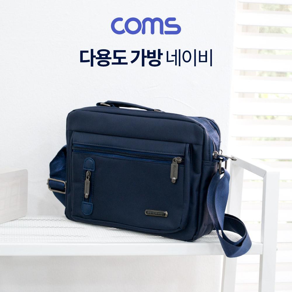 Coms 다용도 가방  크로스백  네이비