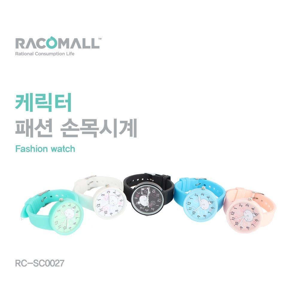 RC-SC0027_캐릭터 패션 손목시계