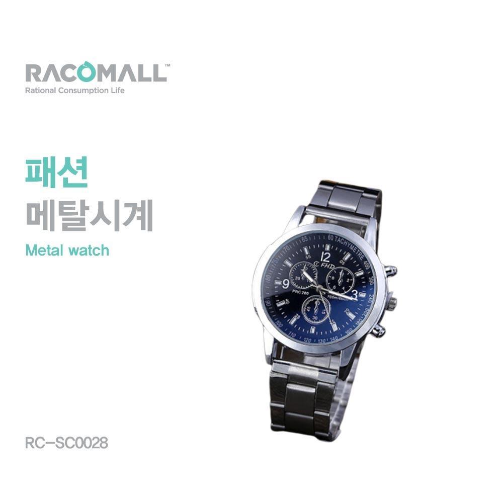 RC-SC0028_패션 메탈 시계