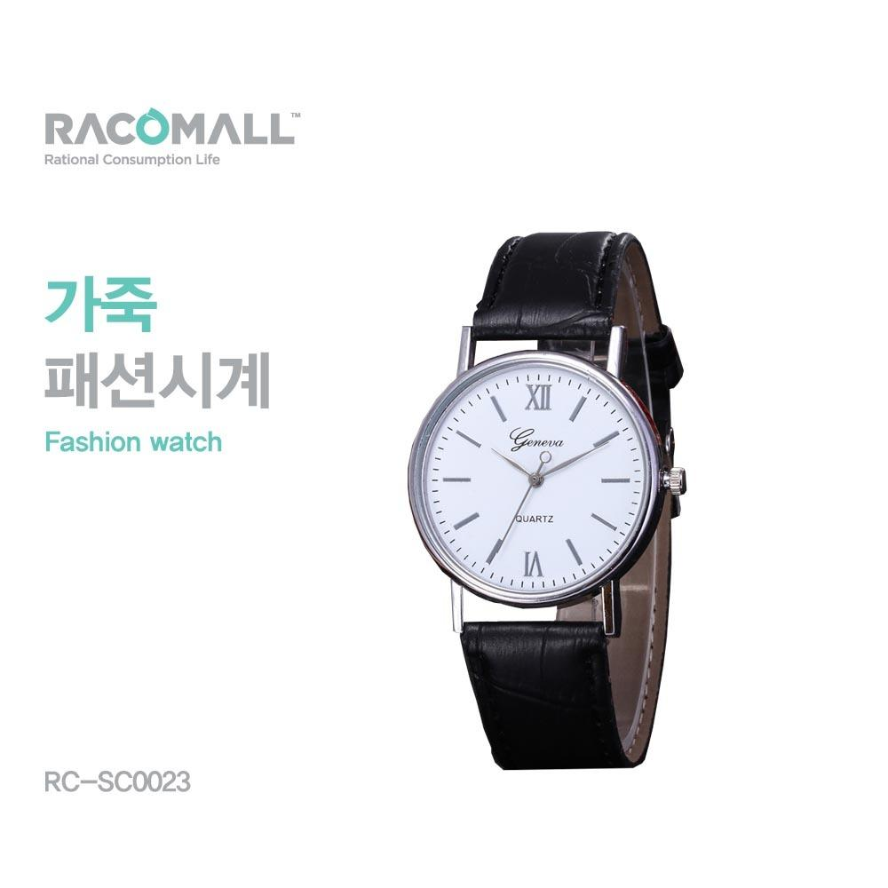 RC-SC0023_가죽 패션시계