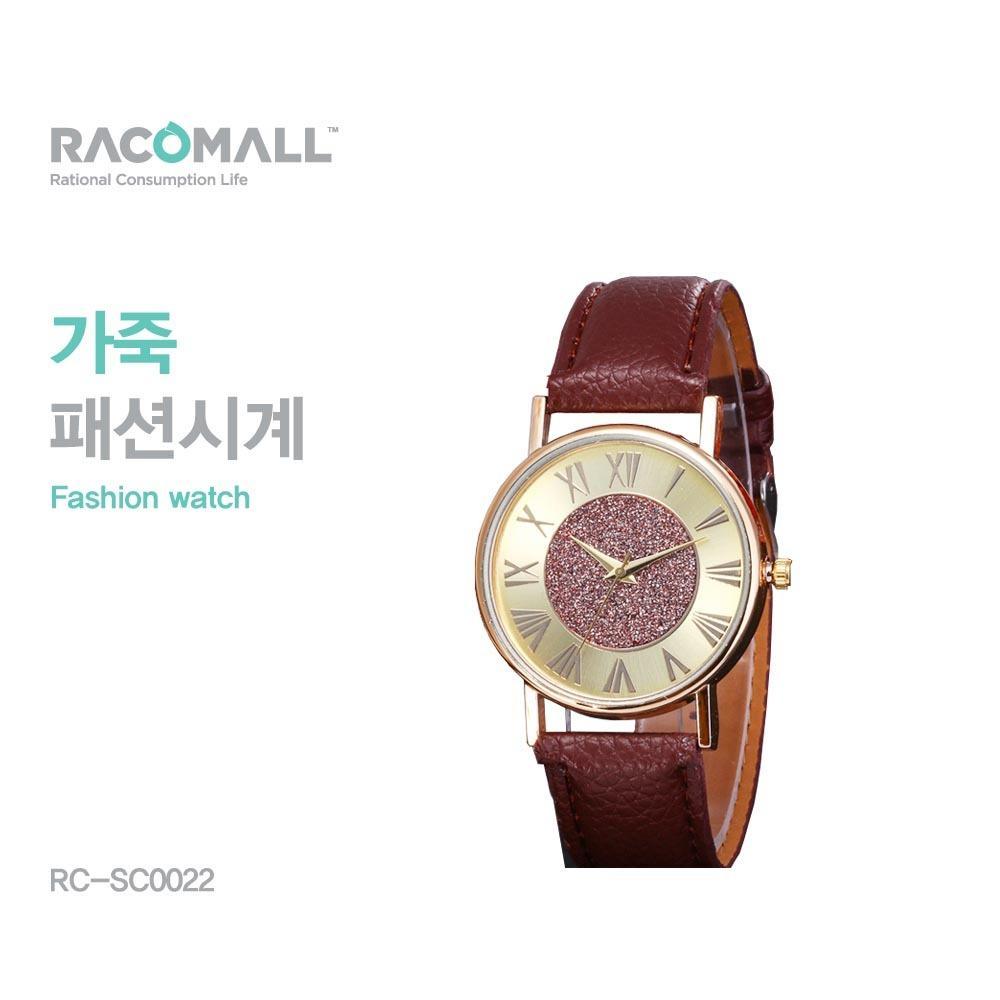 RC-SC0022_가죽 패션시계 랜덤색상