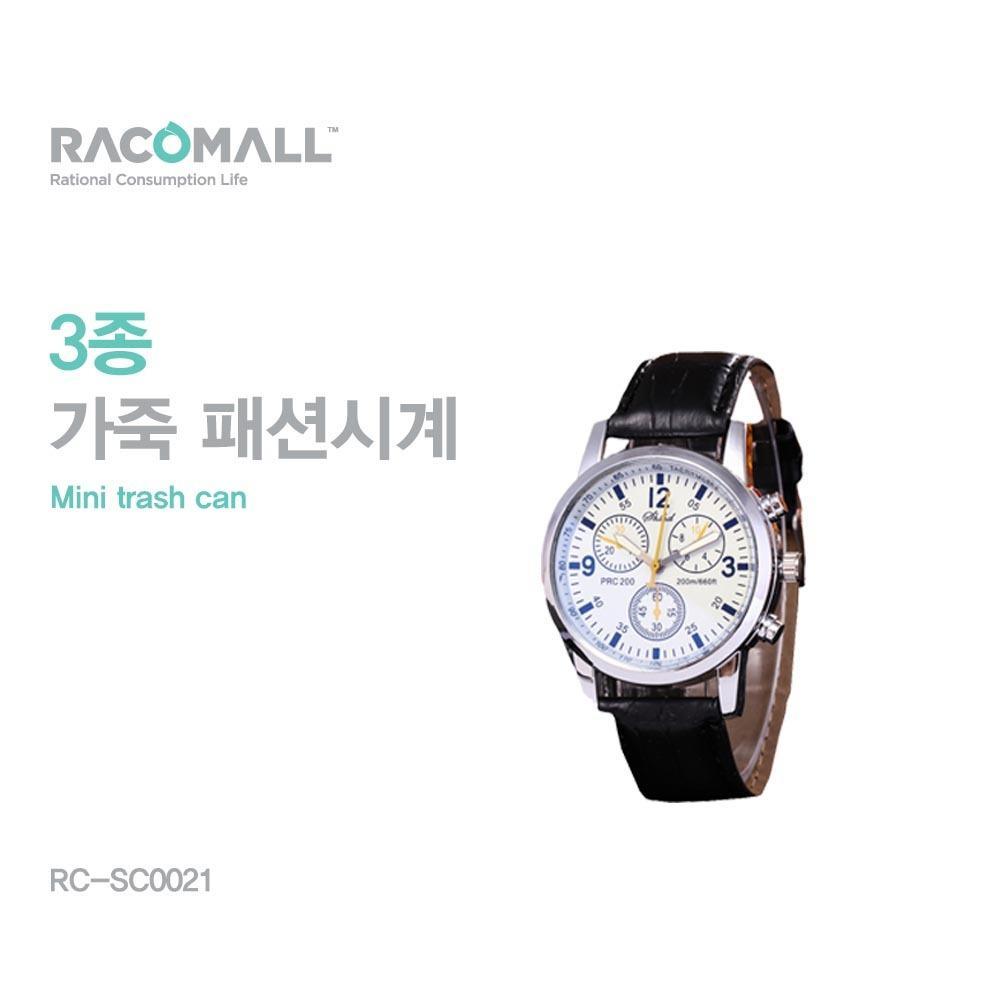 RC-SC0021_3종 가죽 패션시계