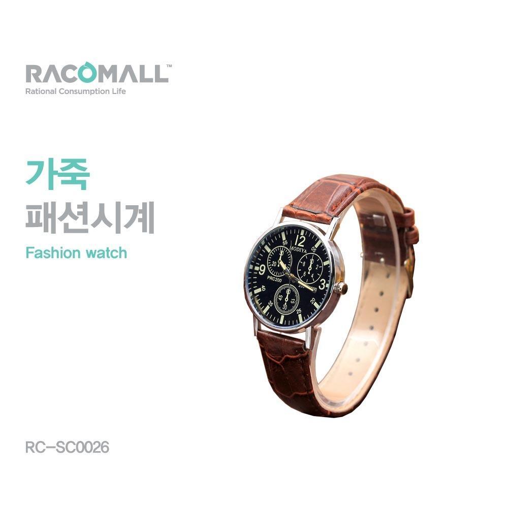 RC-SC0026_가죽 패션시계